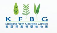 logo of The Kadoorie Farm and Botanic Garden