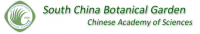 Logo for South China Botanical Garden, Chinese Academy of Sciences