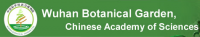 Logo for Wuhan Botanical Garden