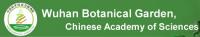 Logo for Wuhan Botanical Garden